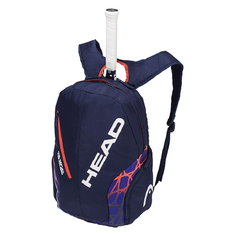 Head Radical Backpack 2018